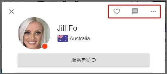 Jill講師のプロフィール2