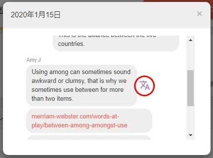 メッセージ翻訳機能1