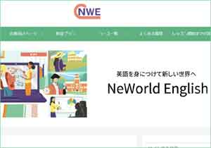 NeWorld English