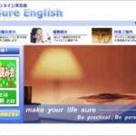 オンライン英会話 Sure English の無料体験を受けてみた感想